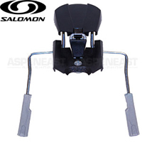Salomon STH / Lab /Race Wide Brakes